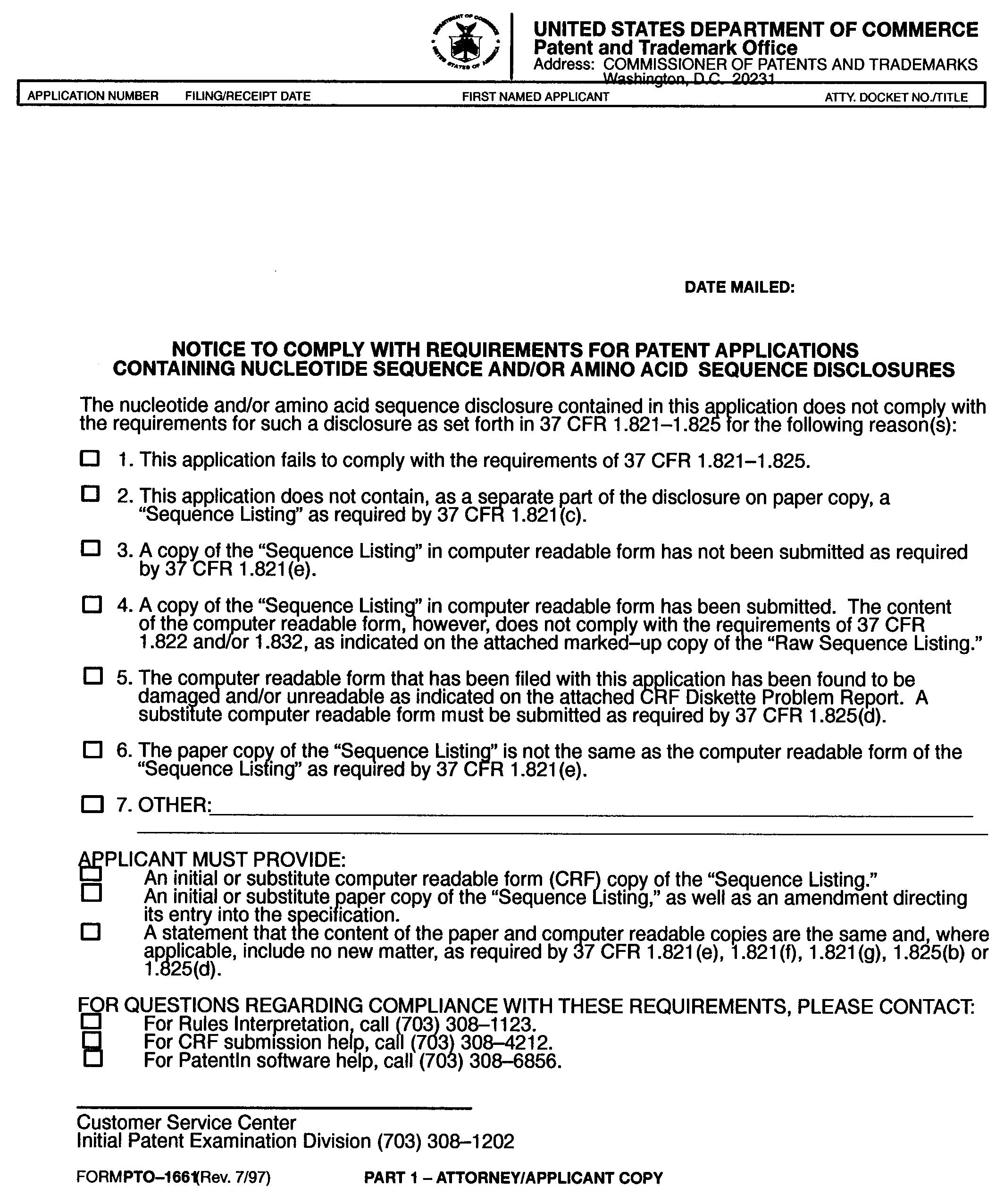 MPEP 2427.02: Notice To Comply, July 2014 (BitLaw)
